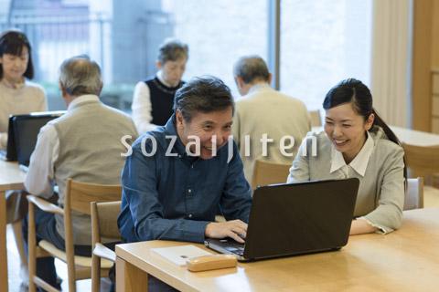 シニアのパソコン教室