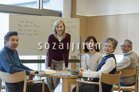 シニアの英会話スクール