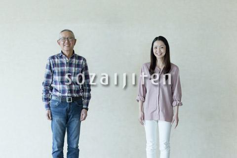 父と娘のポートレート