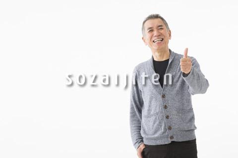 OKサインを出すシニアの男性