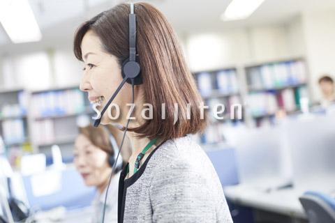 コールセンターのイメージ