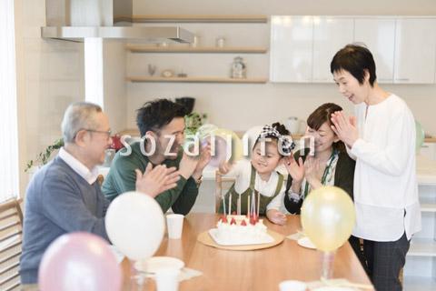 孫のお誕生日会