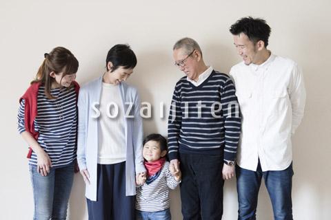三世代家族のイメージ