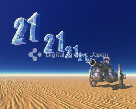 21世紀イメージ(CG)