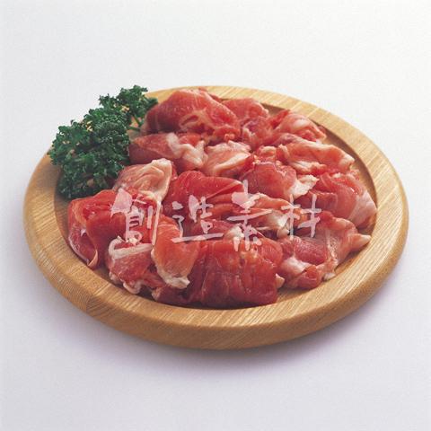 豚肉のコマ切り肉