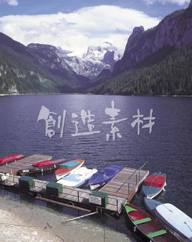 ゴーサウ湖