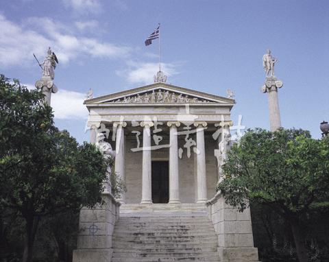 アテネアカデミー