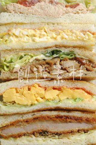 一面のサンドイッチ