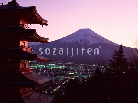 町並と富士山