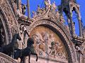 サンマルコ寺院