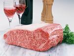 牛サーロイン肉