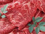 牛ロース肉