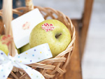 青リンゴの贈り物