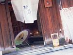 番傘と町屋の店先