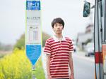 バス停の男の子
