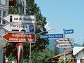 街角の標識