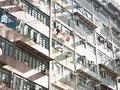 香港のマンション