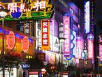 南京路のネオンサイン