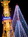 札幌テレビ塔とイルミネーション