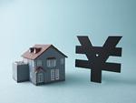 円記号と家の模型