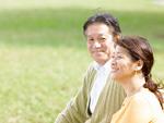 公園の夫婦