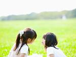 草原の姉妹