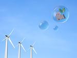 風力発電機とエコハウス