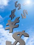 青空と通貨記号