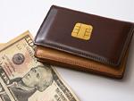 ICチップがついた財布とお金