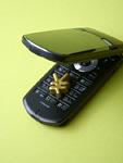 円記号と携帯電話