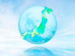 地球と日本列島
