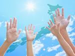 日本列島と挙げた手