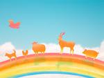 虹の上にいる動物たち