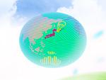 地球のエコロジーイメージ