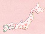 ハートの日本列島