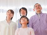 見上げる三世代家族
