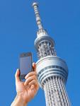 電波塔とスマートフォン