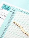 血圧記録表と錠剤