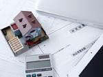 見積書と建築模型