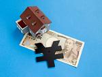 円記号と一万円札と建築模型