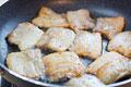 タイトル:豚バラ肉