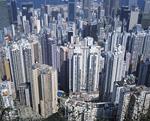 香港の住宅街