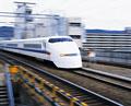 タイトル:新幹線