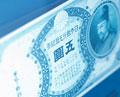 タイトル:日本円
