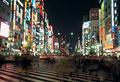 タイトル:東京都 靖国通り東方向
