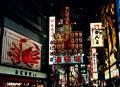 タイトル:大阪