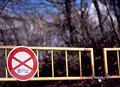 タイトル:規制標識