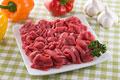 タイトル:焼肉用精肉 牛細切れ