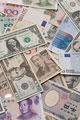 タイトル:紙幣