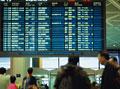 タイトル:空港
